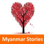 Myanmar Stories 1.4