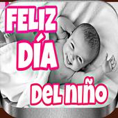 Feliz Día del Niño Imágenes 1.0