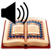 Audio Quran Abdul Basit Samad 311.0.0