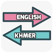 English Khmer Translator 1.0