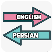 English Persian Translator 1.0
