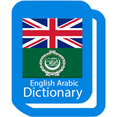 English Arabic Dictionary App 1.01