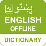 com gkapps translate psen 3 2 APK Download - Android Books