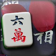 So Chic Mahjong - Ancient China 1.0