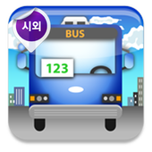 시외버스(전국) 2.0