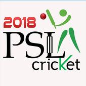 PSL:Cricket T20 Schedule 2016 1.0