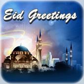 Ramadan & Eid Mubarak Package Greeting Cards 2018 1.0