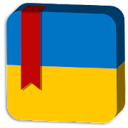 Ukrainian Dictionary - Definition & Synonyms 1.0