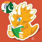 Punjabi and English Stories 1.0.6