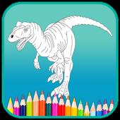 Dinosaur Coloring Book Kids Game 1.0.0