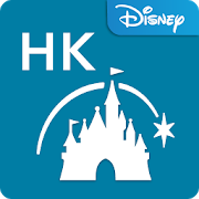 Hong Kong Disneyland 6.9