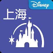 Shanghai Disney Resort 8.3.1