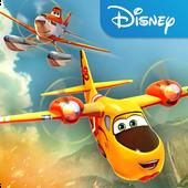Planes: Fire & Rescue 1.0.1