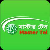 Master Tel 1.6.13