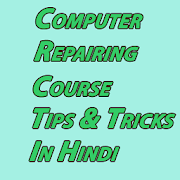 Computer Repairing Course Tips and Tricks in Hindi 5.1