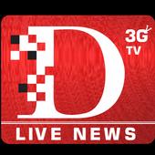 D-Live(Dabang Dunia) 1.25