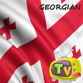 Free TV GEORGIAN TV Guide