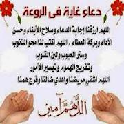 com.do3ae.taakhori.alhamle 1.0