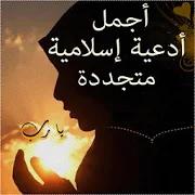 com.doaa.islam 6.79.1
