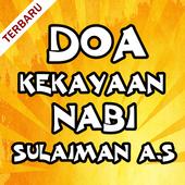 Doa Kekayaan Nabi Sulaiman A.S Lengkap 7.5