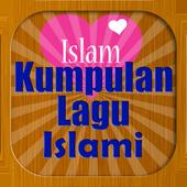 Kumpulan Lagu-Lagu Islami 2017 1.0
