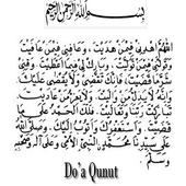Do'a Qunut 1.0