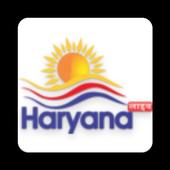 Haryana Live 1.0