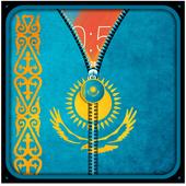 Kazakhstan Flag Zipper UnLock 1.6