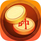Chinese Dark Chess Online 2.4.3