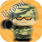 Dooble armi 3 : Big War 1.0