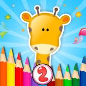 Kids Coloring Book - Season 2 1.1.0