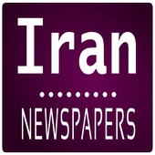 Iran Daily Newspapers 3
