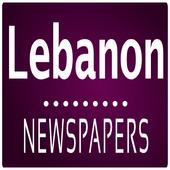 Lebanon Newspapers 1