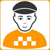 DoonCabs Drivers 1.0