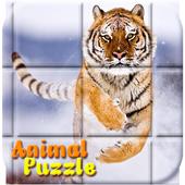NEW Animal Puzzle