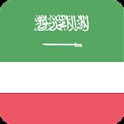 Arabic Polish Offline Dictionary &  Translator 1.9.4