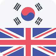 Korean English Offline Dictionary & Translator 1.9.4