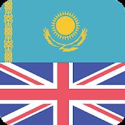 Kazakh English Offline Dictionary & Translator 1.9.4