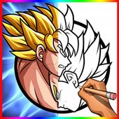 How To Draw Drаgοn Βаll Ζ 1.0