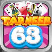 Tarneeb 5.1.1.1