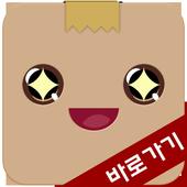 파일함 - 최신영화,드라마 동영상 다시보기 1.0