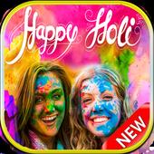 Holi Photo Frames New 1.0.5