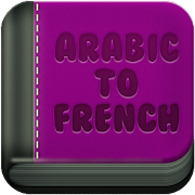ARABIC TO FRENCH DICTIONARY 1.0