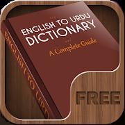 English Urdu Dictionary FREE 6.0.0