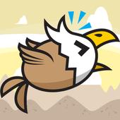 Eagle Desert Wind