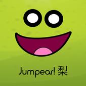 Jumpear 1.6
