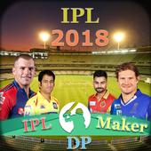 IPL DP Maker 2018 : Profile Maker