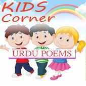 Urdu Poems & Ryhmes for Kids 1.1