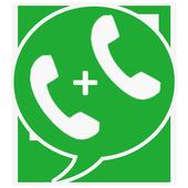 تشغيل رقمين واتس اب بهاتف واحد 4.2