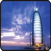 Dubai Wallpaper 1.0